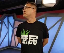 朱學恒:貞昌國勇要重唸法律