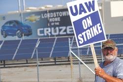 UAW會員投票 傾向與通用簽協議