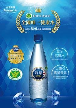 台海海礦1400 獲健康食品認證