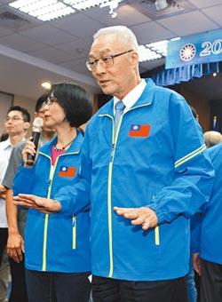 國民黨不分區 吳稱優先考慮韓建議名單