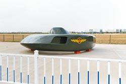 超級大白鯊 陸未來武裝直升機