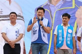 李武龍玉井競選服務處成立 周錫瑋相挺