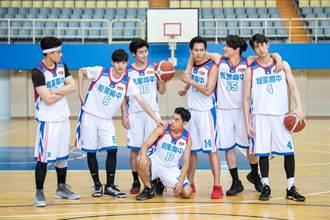 七十六號推廣籃球《違反校規的跳投》11月初開拍