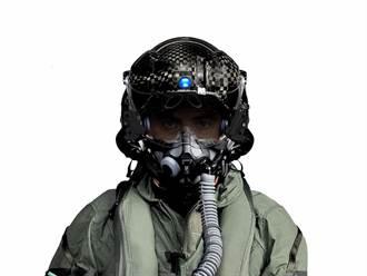阿帕契戰鬥頭盔弱了 F35飛行員頭盔要價1234萬