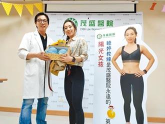 健身教練 戰勝卵巢畸胎瘤