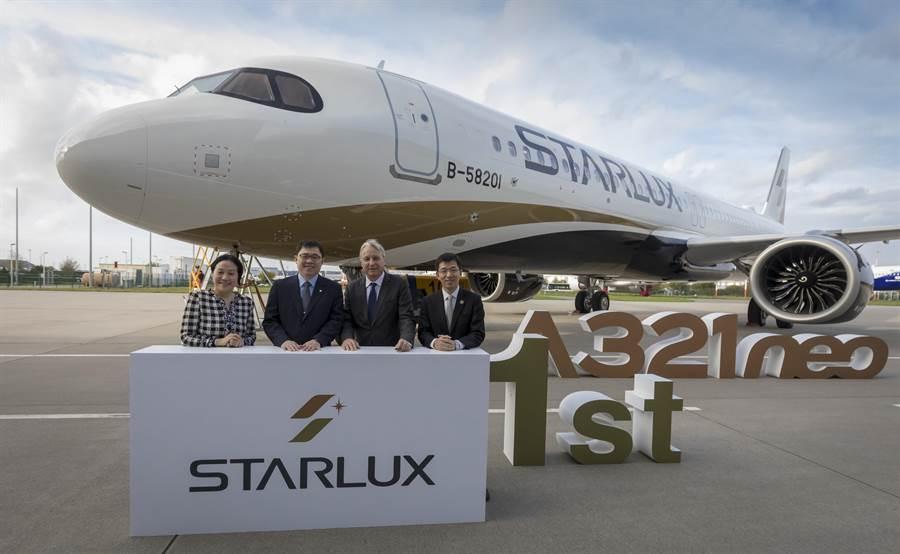 星宇航空首架A321neo新機正式交機。(星宇航空提供/陳祐誠傳真)