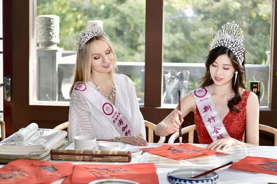 來自台灣佳麗代表柯純心(右)與羅馬尼亞布加勒斯代表尤莉亞一起寫書法。(中華全球城市選拔協會提供)。