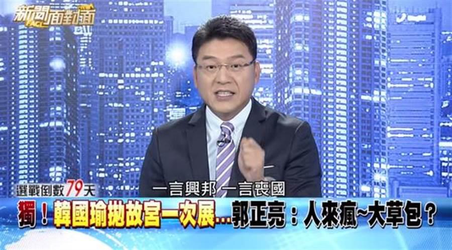 因為謝震武的一句「一言興邦,一言喪國」,在政論節目上大聲痛斥韓國瑜的不適當發言,惹怒挺韓民眾。(摘自新聞面對面)