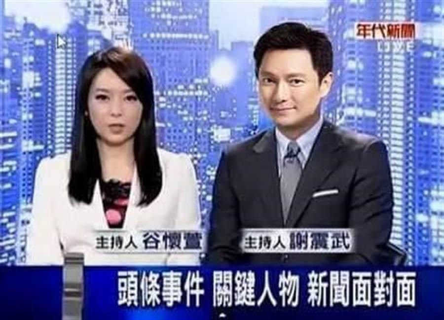 因為謝震武的一席話,謝祖武意外成為議題焦點。(摘自PTT)