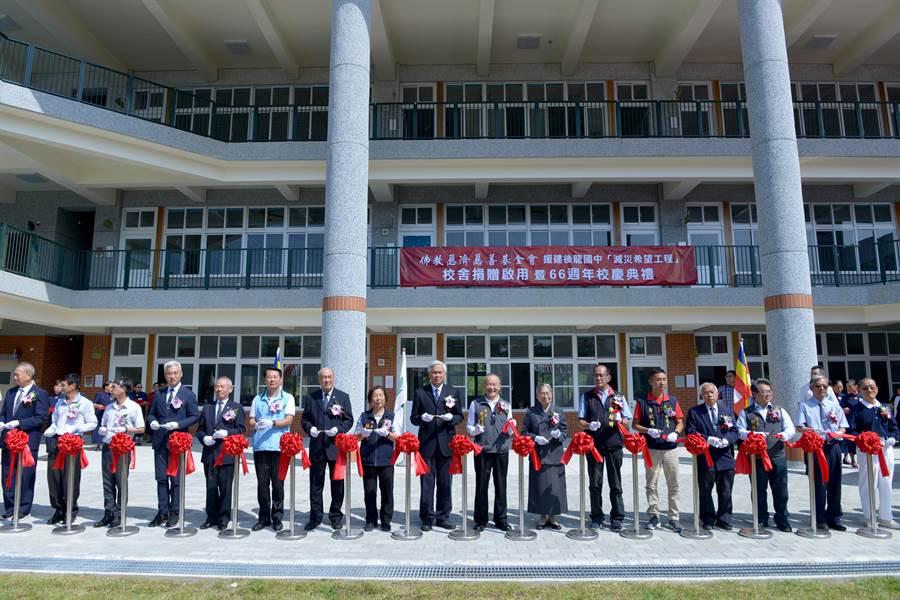 後龍國中慈濟援建校舍26日舉辦落成啟用儀式。(巫靜婷攝)
