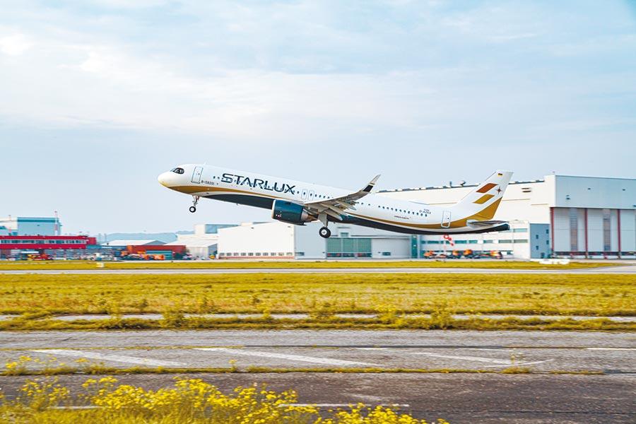 星宇航空首架A321 neo在眾人面前完成試飛。(星宇航空提供/陳祐誠傳真)