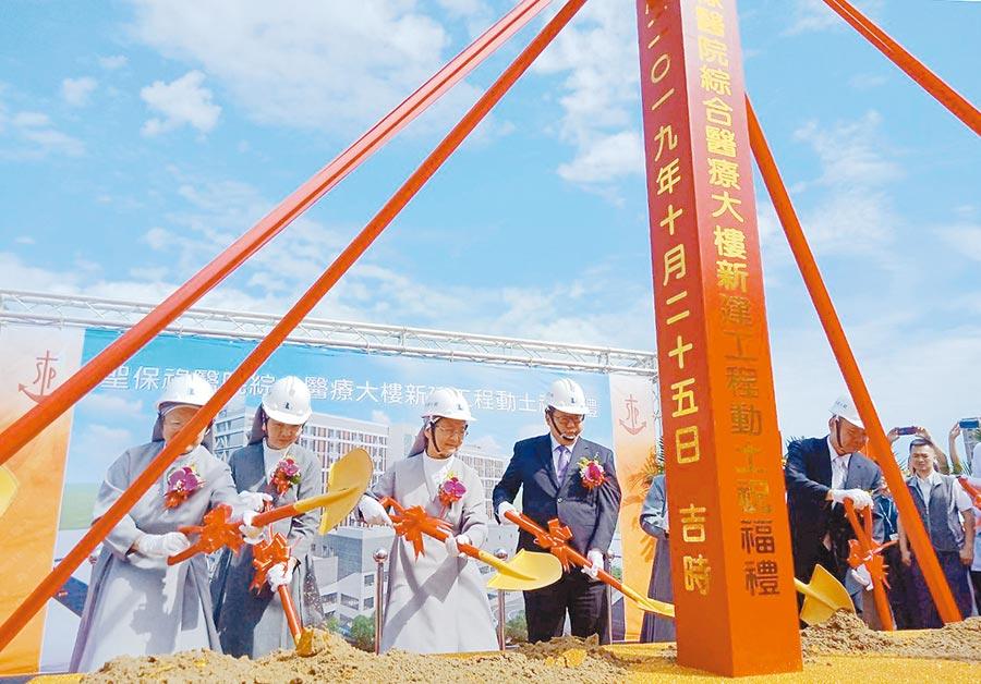 聖保祿醫院25日舉行綜合醫療大樓新建工程動土彌撒暨祝福禮,新院區預計2022年完工。(甘嘉雯攝)