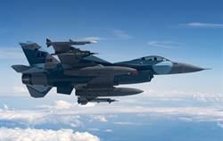 狂砸2,000億  美雇多國戰機練空中纏鬥