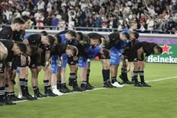 橄欖球世界盃》黑衫軍神話終結 英格蘭爆冷晉決