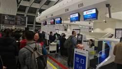 北京大興國際機場國際航線今天開航