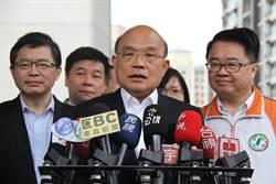 韓國瑜拋留學生政策 蘇貞昌酸:國政團變善後團