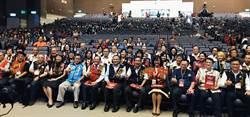 傳承原民語言文化 35隊角逐全國族語戲劇競賽最高榮譽