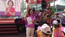 洪恒珠退民進黨成立競選總部 老公蘇嘉全未現身