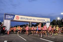 長榮觀光馬拉松開跑!日籍素人刷新半馬紀錄奪冠