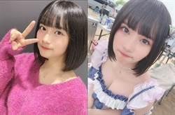 17歲「AKB48救世主」親密床照外洩 今落淚宣布退團