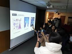 AR擴增實境 應用行銷全面化
