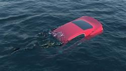潛水發現生鏽車 拉出26年前男屍