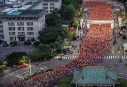 長榮馬拉松開跑 凱道空拍驚現「橘流」