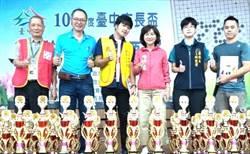 圍棋體育夯 推手黃馨慧栽培年輕選手