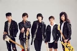 台北跨年晚會再添大咖 蕭敬騰領搖滾樂團LION嗨唱