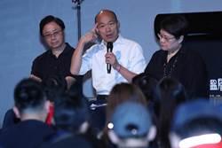 韓國瑜:大陸民主化 可確保兩岸和平發展