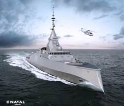 法國始建最新巡防艦 有獨特衝角艦首