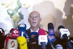 突尼西亞素人新總統