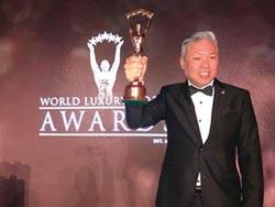 福容淡水漁人碼頭 連三年獲世界奢華港口飯店獎