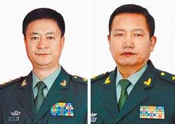 解放軍地震 2將軍被免人大代表