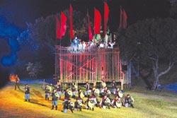 戰祭1884 重現滬尾戰役