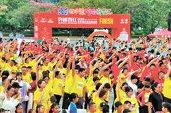 晉江文化產業周登場 熱力四射