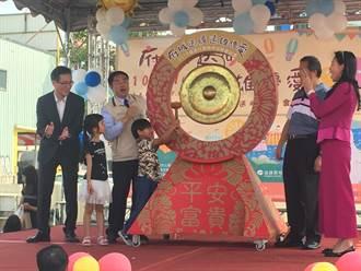 遠雄房地產台南接地氣 愛心園遊會捐助社福團體
