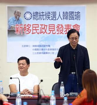 奔騰思潮:廖元豪》台灣媳婦遇選舉變中國孕婦