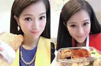甜美女主播李文儀公開「間諜吉娃娃」真面目!