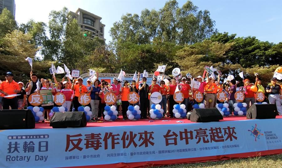 國際扶輪3461地區27日在文心森林公園舉行扶輪日活動暨反毒公益園遊會,反毒遊行共有兩千多人踴躍參與。(盧金足攝)