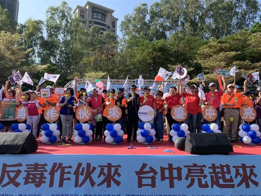 國際扶輪3461地區27日在文心森林公園舉行扶輪日活動暨反毒公益園遊會。(台中市衛生局提供/張妍溱台中傳真)