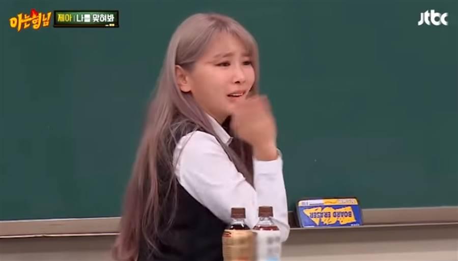 Brown Eyed Girls主唱JeA近期上節目宣傳團體回歸,自曝很感謝該節目主持人之一的金永哲,在她低落時一直和她對話。(圖/翻攝自Youtube)