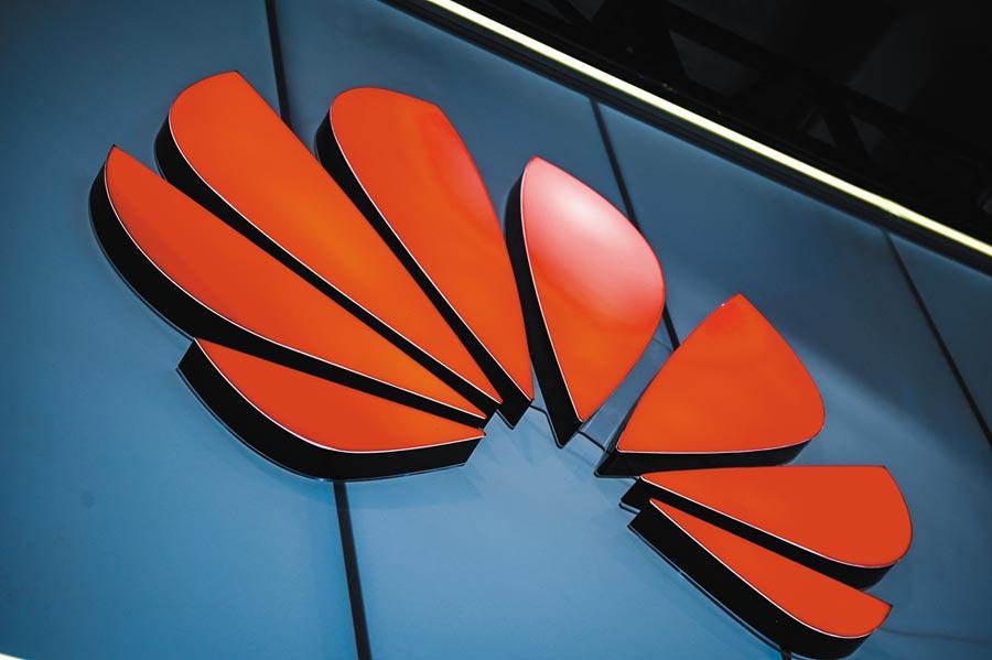 華為是5G的領導廠商之一。(CFP)