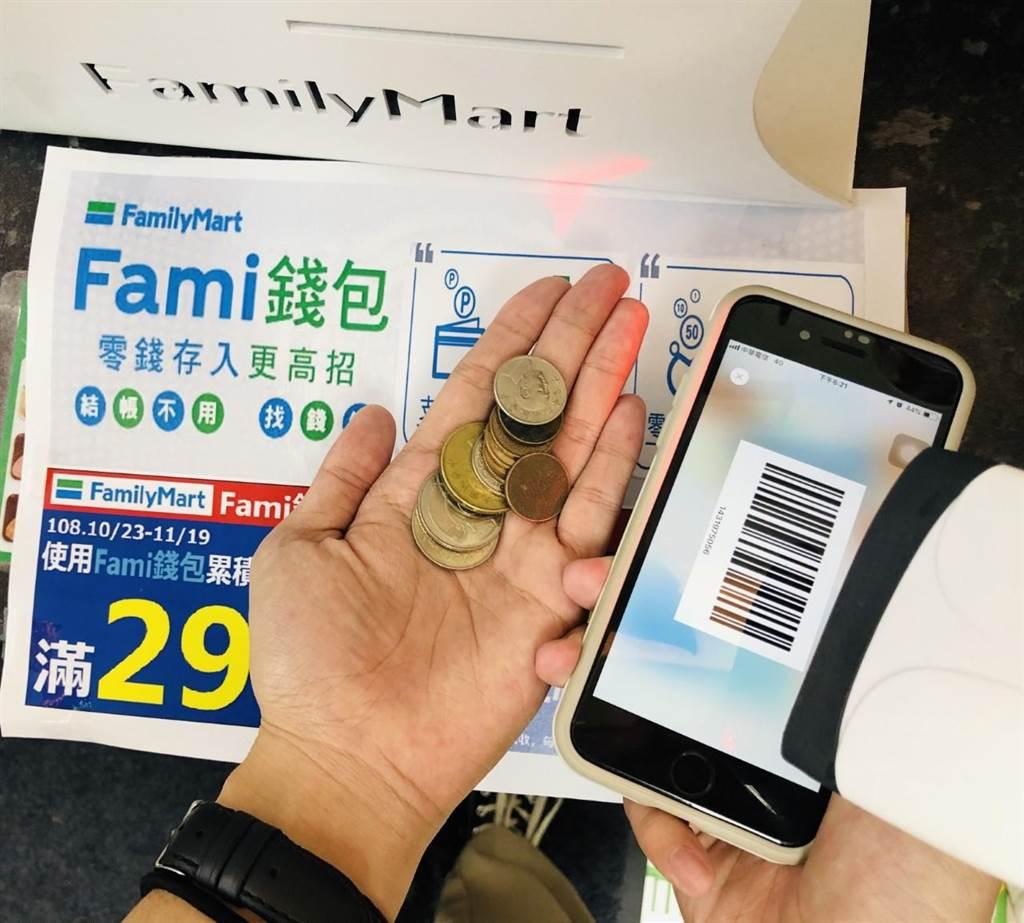 瞄準現代人高度依賴使用手機處理生活大小事,錢包轉贈功能成為亮點之一,只要輸入會員手機號碼,就能立即轉贈給對方,一指搞定,方便又快速。(全家便利商店提供)