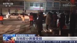 甘肅夏河5.7地震 未收到人員傷亡報告