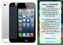 蘋果再度提醒iPhone 5用戶升級 否則手機接近報廢