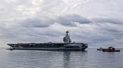 保證2024前部署!美航母福特號海試
