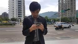 寄血衣給香港經貿處 課審委員林致宇起訴