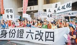 旺報社評》為台灣找出路 國民黨責無旁貸