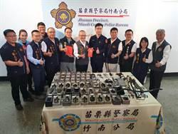 破石虎攝影機竊案 竹南分局獲表揚